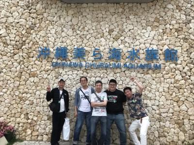2018社員旅行 in 沖縄_180622_0021_R